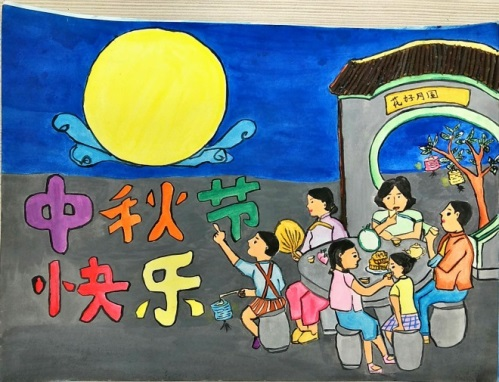 Mid-Autumn Festival - Drawing 01